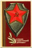 Soviet Army Day — Stock Photo