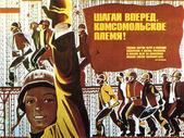 Soviet political poster 1970s - 1980s — Stock Photo