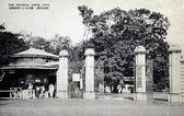 Ueno Zoological Garden, Tokyo — Stock Photo