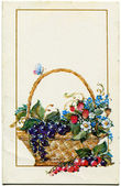 Basket with berries, artist L Alisova — Stock Photo