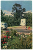Monument to the writer Nikolai Ostrovsky, Kutuzov prospect, Soch — Stock Photo