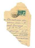 Piece of an old mailing envelope — Stock Photo