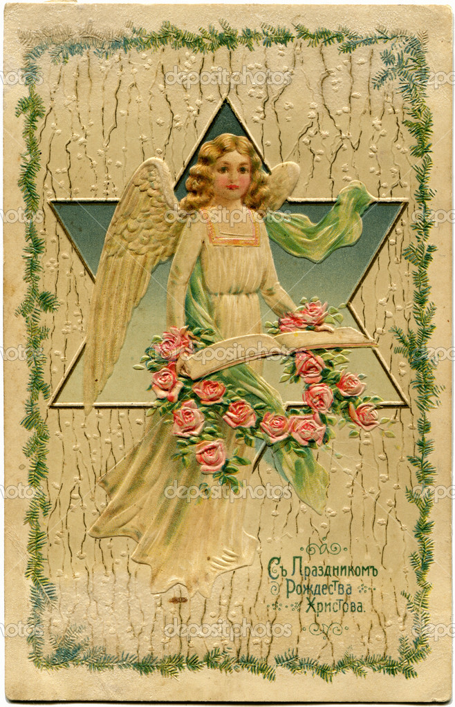 RUSSIAN EMPIRE - CIRCA 1929: Reproduction of antique postcard shows angel holding a wreath of roses, circa 1929 Text in Russian - Happy Christmas  Stock Photo #11872759
