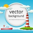 Stock Vector: Vector background