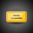 Under construction sign — Stock Vector #11890422