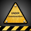 Stockvektor : Under construction sign