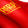 Stock Photo: Flag of RussiSFSR (1918-1937)