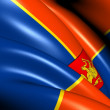 Flag of Krasnoyarsk Krai, Russia. — Stock Photo #10968338