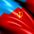 Flag of Russian SFSR (1954-1991) — Stock Photo