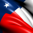Stock Photo: Flag of Texas, USA.