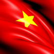 Stock Photo: Flag of Vietnam