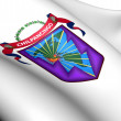 Chilpancingo de los Bravo Coat of Arms, Mexico. - Stock Photo