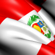 Flag of Peru — Stock Photo #11462985