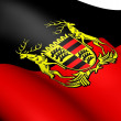Free 's State of Wurttemberg Flag (1918-1945) — Stock Photo