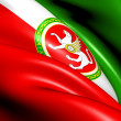 Republic of Tatarstan Flag, Russia. - Stock Photo