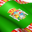 Flag of Cadiz Province, Spain. — Stock Photo