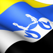 Flag of Schouwen-Duiveland, Netherlands. — Stock Photo
