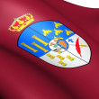 Flag of Salamanca Province, Spain. - Stock Photo
