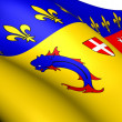 Stock Photo: Flag of Rhone-Alpes, France.