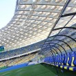 Stock Photo: Olympic stadium (NSC Olimpiysky) in Kyiv, Ukraine