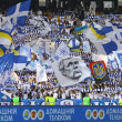 fc dynamo kyiv team supporters show their support — Stock Photo