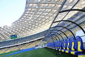 Olympic stadium (NSC Olimpiysky) in Kyiv, Ukraine — Stock Photo