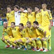 Ukraine national football team pose for a group photo — Stock Photo
