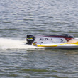 Royalty-Free Stock Photo: Formula 1 H2O Powerboat World Championship GrandPrix