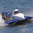 Formula 1 H2O Powerboat World Championship GrandPrix — Stock Photo