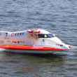 Formula 1 H2O Powerboat World Championship GrandPrix — Stock Photo #11749317