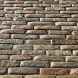 Fragment of stone blocks pavement surface — Stock Photo