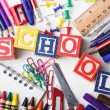 Primary school stationery — Stock Photo