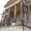 Royalty-Free Stock Photo: One of the university buildings of Potsdam