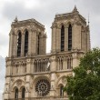 Royalty-Free Stock Photo: Notre Dame (Paris)