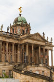 One of the university buildings of Potsdam — Stockfoto