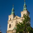 Old Church of Sts. Florian in Krakow. Poland — Stock Photo