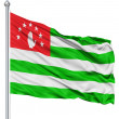 Waving flag of Abkhazia — Stock Photo
