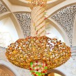 Decoration of Sheikh Zayed Mosque. Abu Dhabi - Foto Stock