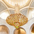 Decoration of Sheikh Zayed Mosque. Abu Dhabi - Stock Photo