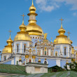 Saint Sophia (Sofievskiy) Cathedral, Kiev, Ukraine - Foto de Stock  