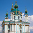 St. Andrew's church in Kyiv, Ukraine - Stock Photo