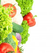 Stock Photo: Assorted fresh vegetables