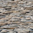 Stock Photo: Stone wall background.