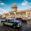 Havana, Cuba - on June, 7th. capital building of Cuba, 7th 2011. - Stock Photo