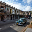 Havana, Cuba - on June, 7th. Havana city, 7th 2011. — Stock Photo