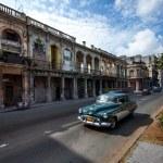 Havana, Cuba - on June, 7th. Havana city, 7th 2011. — Stock Photo