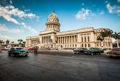 αβάνα, κούβα - στις 7 ιουνίου, 2007. κεφαλαίου κτίριο της κούβας, 7η 2011. — Φωτογραφία Αρχείου