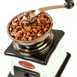 Stock Photo: Coffee grinder