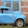 Royalty-Free Stock Photo: Old blue car