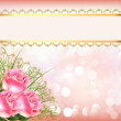 Festive background with bouquet of roses, tape with lace — ストックベクター #11174141